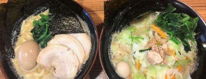 壱角家 日吉店 is one of 日吉のラーメン屋.