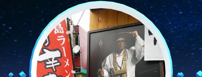 徳島ラーメン人生 盛岡櫻山店 is one of Ramen shop in Morioka.