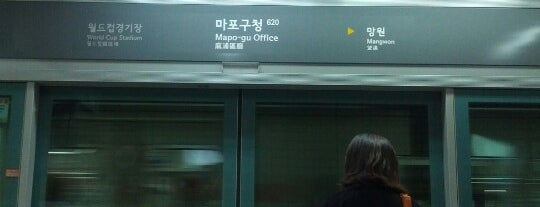 Mapo-gu Office Stn. is one of Subway Stations in Seoul(line5~9).