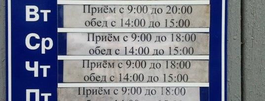 """ОБ ДПС ГИБДД ЮВАО is one of 5 Анекдоты из """"жизни"""" и Жизненные """"анекдоты""""!!!."""
