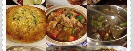 阿才的店 is one of Restaurant @ᴛᴀɪᴘᴇɪ.