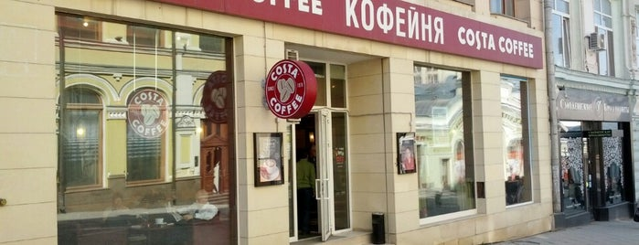 Costa Coffee is one of Coffee.