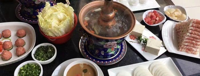 南门涮肉 is one of TheNomNomPlacesThat!HeartInBeijing.