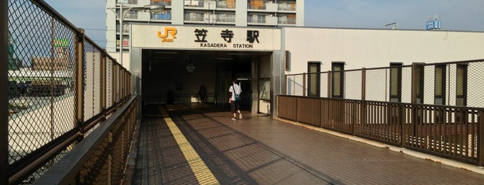 Kasadera Station is one of JR線の駅.