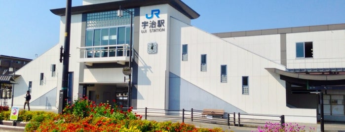 JR Uji Station is one of アーバンネットワーク 2.