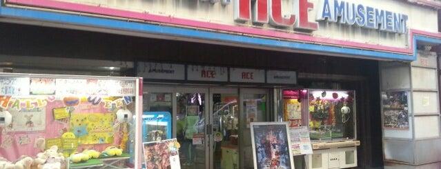 Amusement ACE is one of beatmania IIDX 設置店舗.