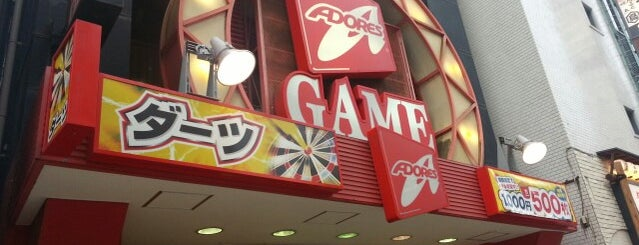 ADORES is one of beatmania IIDX 設置店舗.