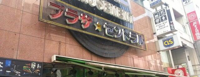 ゲームプラザセントラル 八王子店 is one of beatmania IIDX 設置店舗.