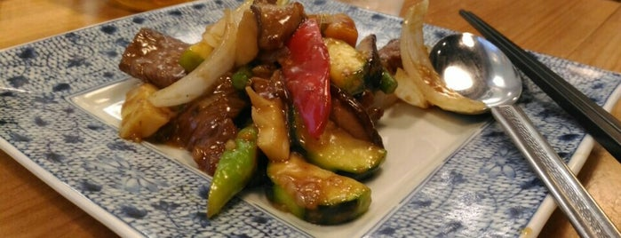 自然派中華クイジン cuisine is one of 神戸で食べる.
