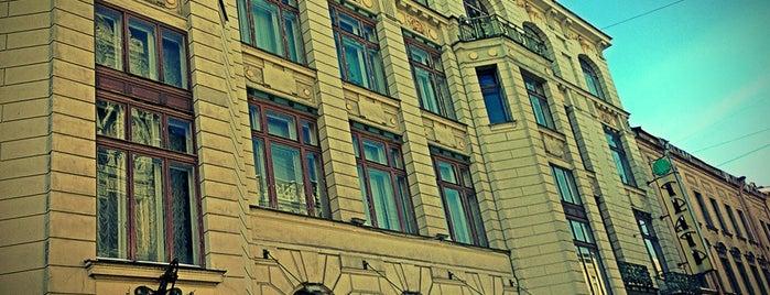 Учебный театр «На Моховой» is one of театры Санкт-Петербурга.