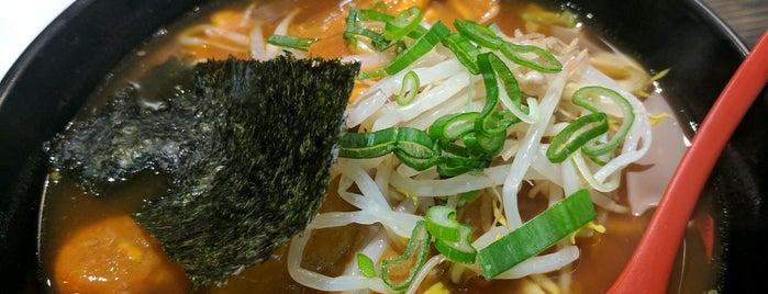 Yomogi is one of [JAPAN].