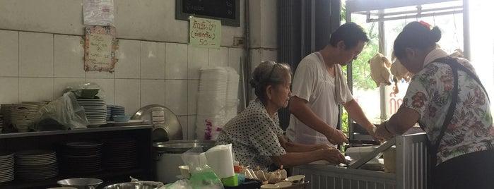ข้าวมันไก่กิ๊กก๊อก (พญาไท) is one of Must Try Restaurant.