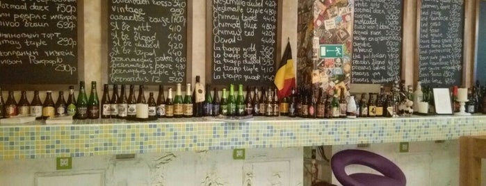 Belgian Beers Bar is one of Kazan.