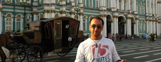 Parking is one of Санкт-Петербург.