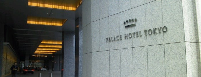 Palace Hotel Tokyo is one of Hotels Round The World.