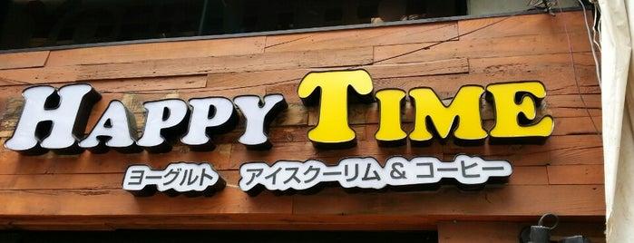 ハッピータイム is one of Spielplatz.