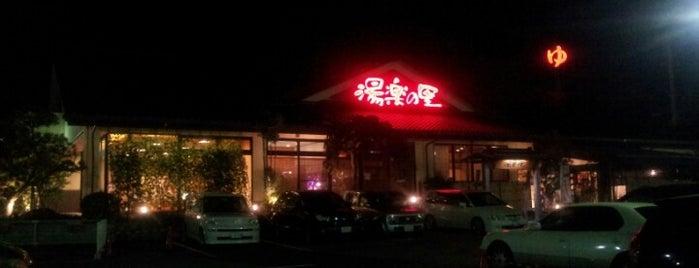 湯楽の里 土浦店 is one of whatwhat_i_do.