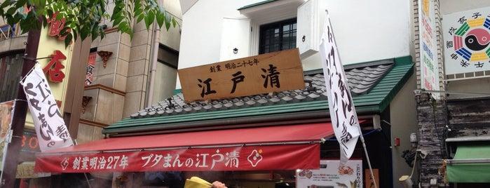 江戸清 中華街本店 is one of Yokohama.