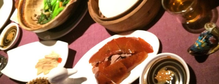 Duck de Chine 全鸭季 is one of Where in the World to Eat.