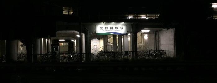 Kitanomasuzuka Station is one of 愛知環状鉄道.