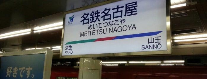 名鉄名古屋駅 (NH36) is one of よく行くところ.
