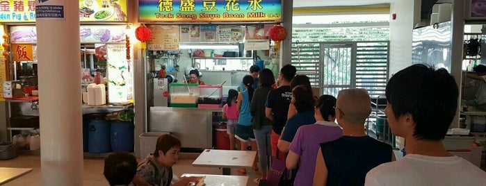 Teck Seng Soya Bean Milk is one of Good Food Places: Hawker Food (Part I)!.