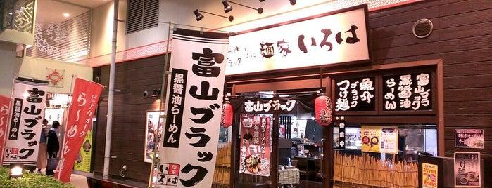 麺家 いろは 海老名ビナウォーク is one of 海老名・綾瀬・座間・厚木.