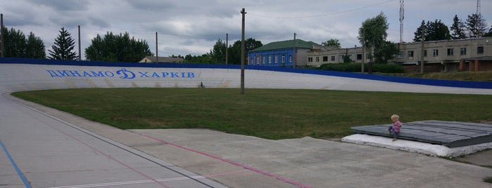 Стадіон «Динамо» / Dynamo stadium is one of Best places in Kharkov, Ukreine.