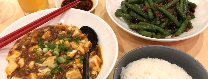 Pinch Chinese is one of NYC (-23rd): RESTAURANTS to try.