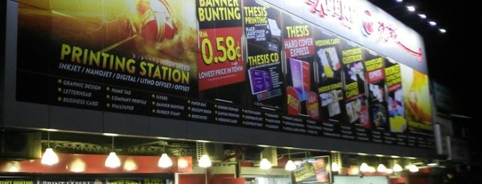 Print Expert Sdn Bhd is one of The 15 Best Places with Good Service in Shah Alam.