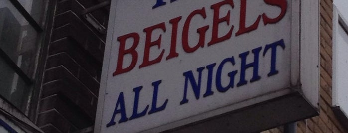 Beigel Bake is one of Hipster East London.