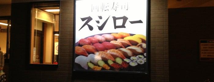 スシロー 横浜鶴見店 is one of 飲食店.