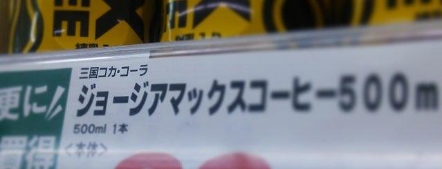 マミーマート 西平井店 is one of 地元で行く場所(流山市).