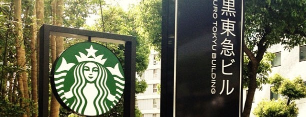 Starbucks is one of Caffein.
