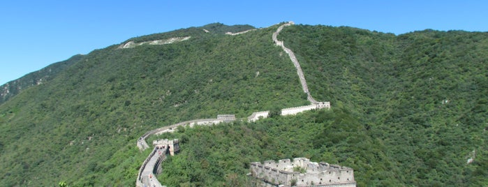Great Wall at Mutianyu is one of China.