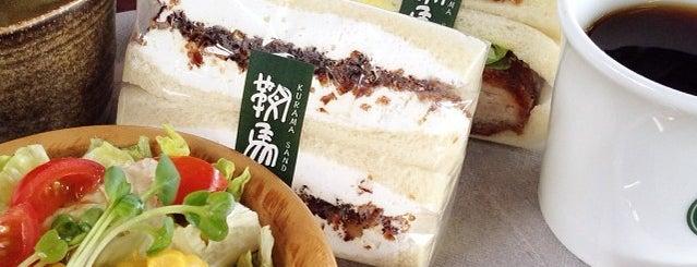 京都鞍馬サンド 鈴鹿店 is one of 行きたい(飲食店).
