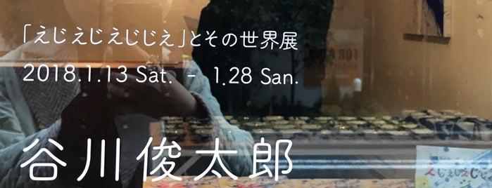 Morioka Shoten is one of Japan - Tokyo.