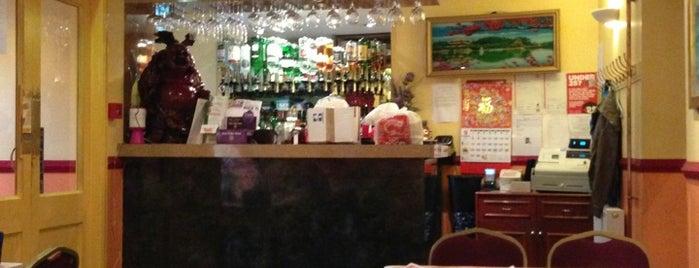Emperor Restaurant is one of GreaterSpeyside.