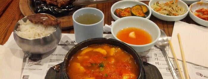So Kong Dong Restaurant 소공동 순두부 is one of Fort lee.
