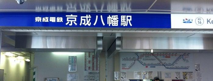 Keisei Yawata Station (KS16) is one of 駅リスト.
