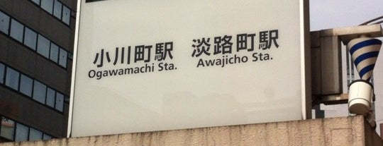 Ogawamachi Station (S07) is one of Station.