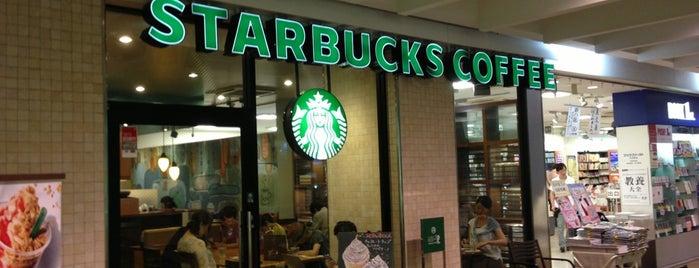 Starbucks Coffee 東京急行大井町駅店 is one of Starbucks Coffee (東京23区:千代田・中央・港以外).