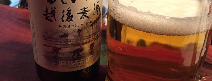 En Japanese Bar and Restaurant is one of Japanese Restaurants in Adelaide.