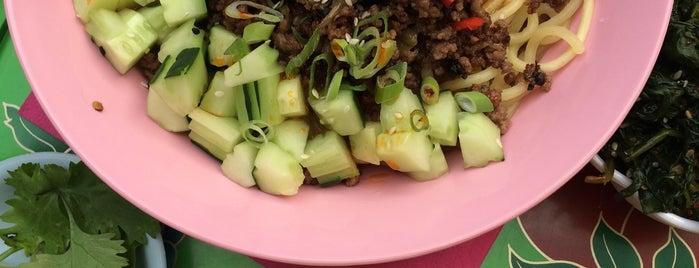 The Panda Noodle is one of Testen: Essen.