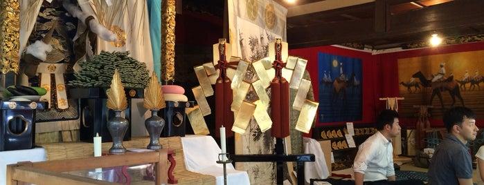 孟宗山保存会 is one of Sanpo in Gion Matsuri.