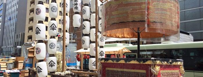 四条傘鉾保存会 is one of Sanpo in Gion Matsuri.