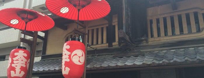 太子山保存会 is one of Sanpo in Gion Matsuri.