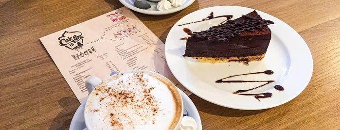 Cakebar is one of Кофейни.