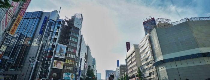 伊勢丹会館 is one of 東京散策♪.