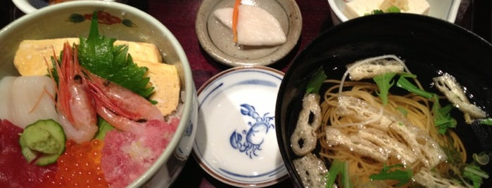 ひっつみ庵 is one of shop in FESAN.